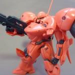 GX-04 ガーベラ・テトラ (1/144)